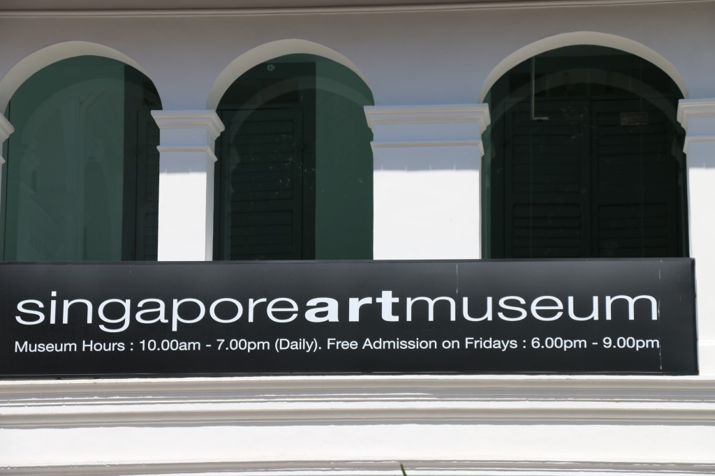 An amazing space to spend wondering for a few hours - the Singapore Art Museum.